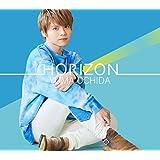 HORIZON <CD+BD盤>