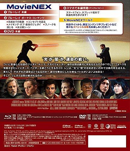 【Amazon.co.jp限定】スター・ウォーズ/最後のジェダイ MovieNEX(初回版) オリジナルトートバック付き [Blu-ray]