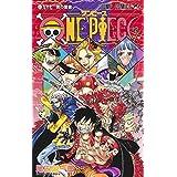 ワンピース ONE PIECE コミック 1-97巻セット