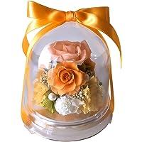フローリストレマン プリザーブドフラワー 花 プレゼント ドーム バラ お見舞い 米寿祝い 歓送迎 チャーム(オレンジ)