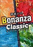 Bonanza Classic