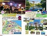 [旅行]シンガポールの動物園