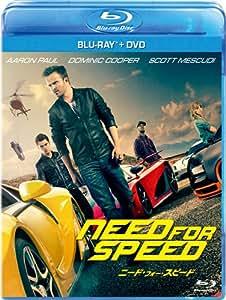 ニード・フォー・スピード ブルーレイ+DVDセット [Blu-ray]