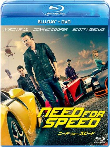 ニード・フォー・スピード ブルーレイ+DVDセット [Blu-ray]の詳細を見る