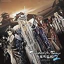 His/Story (「Thunderbolt Fantasy 東離劍遊紀2」OP ver.)