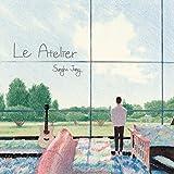 アトリエにて: L'Atelier [日本語解説書付き国内盤]