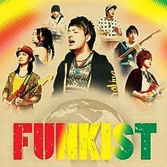 ft.♪FUNKISTのCDジャケット