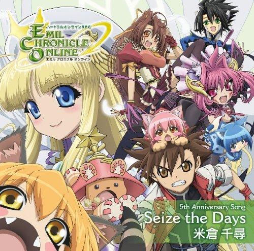 米倉千尋『Seize the Days』