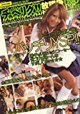 チョベリグ放課後ドロップEX 2008年 03月号 [雑誌]