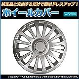 ホイールカバー 14インチ 4枚 スズキ パレット (シルバー) 「ホイールキャップ セット タイヤ ホイール アルミホイール」