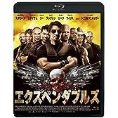 エクスペンダブルズ (期間限定価格版) [Blu-ray]