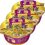マルちゃん マルちゃん正麺 カップ 油そば 123g×3個