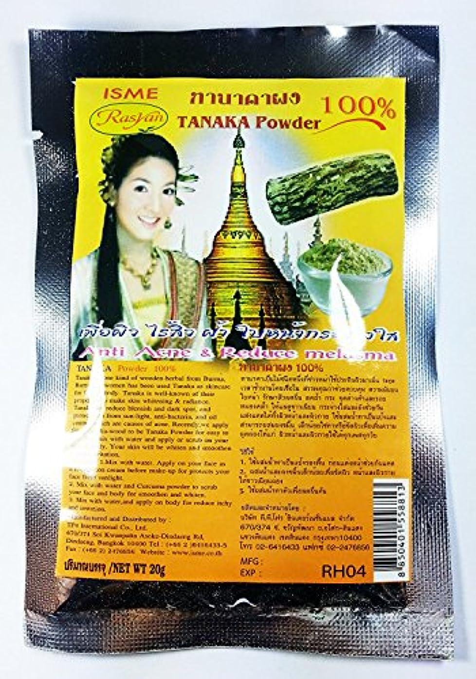 蛇行磨かれた出来事Thanakha Tanaka Herbal Powder タナカパウダー 20 grams.