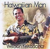 Hawaiian Manを試聴する