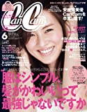 CanCam (キャンキャン) 2014年 6月号 [雑誌]