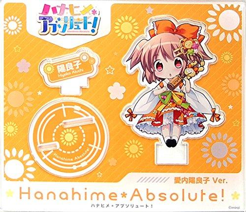 愛内陽良子 キャラアクリルスタンド ハナヒメアブソリュート! C89 コミケ限定 PCゲームソフト アクリルフィギュア