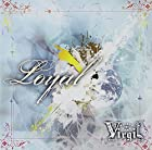Loyal Btype(DVD付)(在庫あり。)
