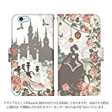 Disney Mobile DM-02H 手帳型 ケース [デザイン:2.シンデレラ] 童話 ディズニー スマホ カバー