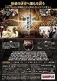 ラビリンス 魔王の迷宮 コレクターズ・エディション [AmazonDVDコレクション] 画像