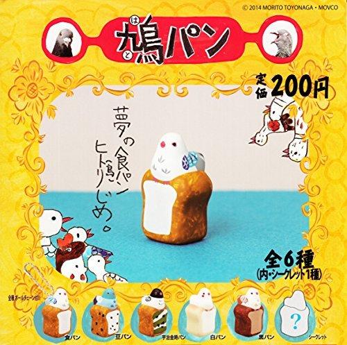 RoomClip商品情報 - 鳩パンマスコット 全6種セット ガチャガチャ