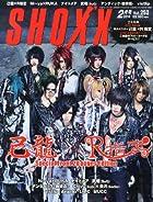 SHOXX (ショックス) 2014年 02月号 [雑誌]()