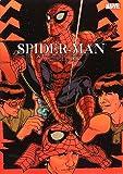 スパイダーマン:ウィズ・グレート・パワー (MARVEL)