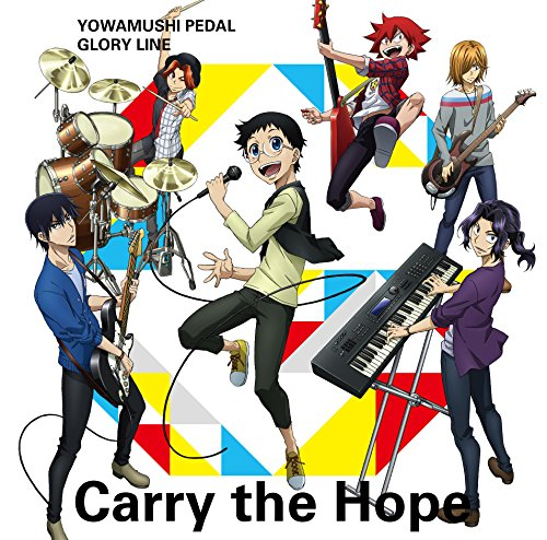 Carry the Hope