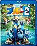 ブルー2 トロピカル・アドベンチャー[Blu-ray/ブルーレイ]