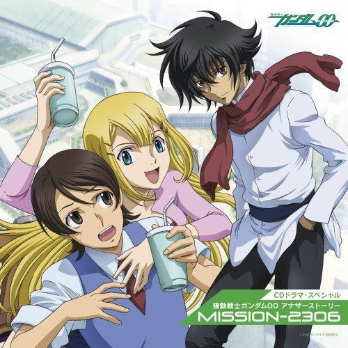 CDドラマ・スペシャル 機動戦士ガンダムOO アナザーストーリー「MISSION-2306」の詳細を見る