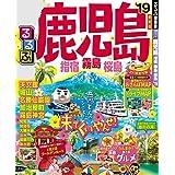 るるぶ鹿児島 指宿 霧島 桜島'19 (るるぶ情報版(国内))