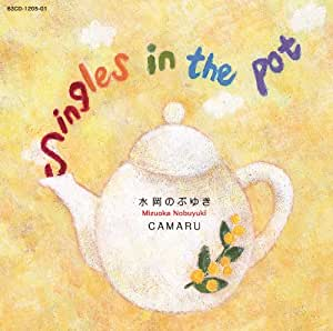 Singles in the Pot