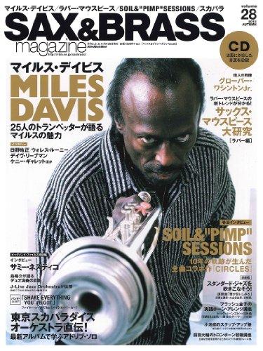 サックス&ブラス・マガジン volume28 (CD付) (リットーミュージック・ムック)