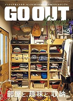 [三栄書房]のGO OUT特別編集 GO OUT LIVIN' Vol.5