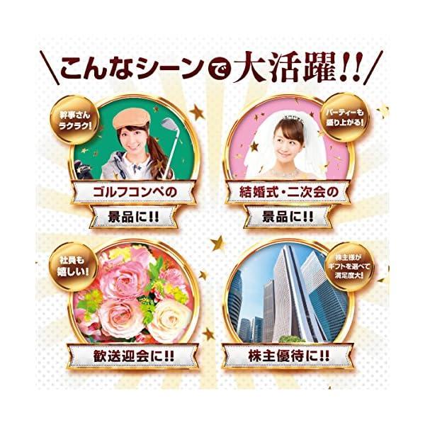 二次会・ビンゴ・コンペ景品 幹事の星! 選べる...の紹介画像5