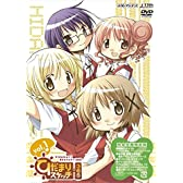 ひだまりスケッチ×365 Vol.1 【完全生産限定版】 [DVD]