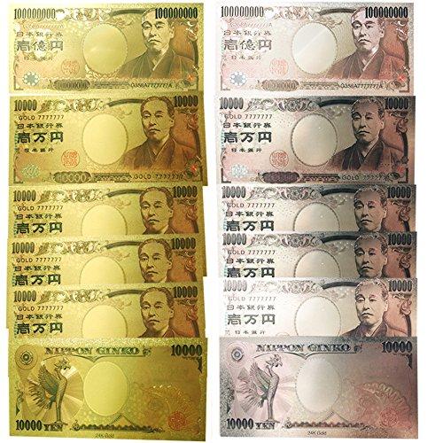 金の一万円札銀の一万円10枚GOLDBANKNOTE億の力特殊ホログラムセット
