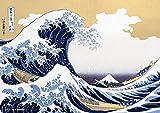 108ピース ジグソーパズル 波間の富士~冨嶽三十六景神奈川沖浪裏~(18.2x25.7cm)