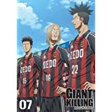 GIANT KILLING 07 [DVD]
