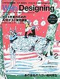 Web Designing (ウェブデザイニング) 2015年 02月号 [雑誌]