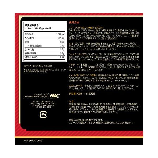 【国内正規品】Gold Standard 10...の紹介画像3