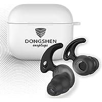 【2021最新人気版】耳栓 睡眠用 DOGNSHEN 高性能耳栓 3階防音設計 騒音対策 飛行機 仕事 勉強 水洗い可能…
