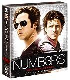 ナンバーズ 天才数学者の事件ファイル ファイナル・シーズン <トク選BOX>[DVD]