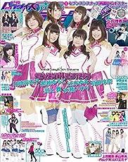 声優パラダイスR vol.11(AKITA DXシリーズ)