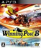 Winning Post 8