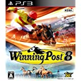 Winning Post 8 - PS3