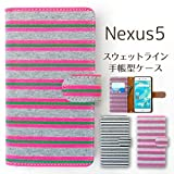 Nexus5 スウェットライン 手帳型 ケース カバー 黒TPU Nexus5ケース Nexus5カバー ネクサス5ケース ネクサス 5 nexus 5 手帳 手帳カバー 手帳型ケース 手帳型カバー ネクサス ボーダー ストライプ スウェット PUレザー スマホケース スマホカバー ip [NB] swe tpu ピンク