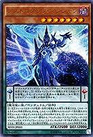 遊戯王 アストログラフ・マジシャン(ウルトラレア) ペンデュラム・エボリューション(SD31) シングルカード