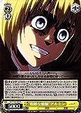 """ヴァイスシュヴァルツ/""""鋭敏な頭脳""""アルミン(R)/進撃の巨人Vol.2"""