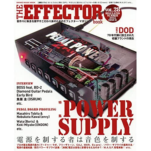 The EFFECTOR BOOK  Vol.28 (シンコー・ミュージックMOOK)