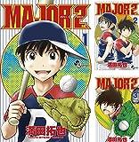 MAJOR 2nd(メジャーセカンド)